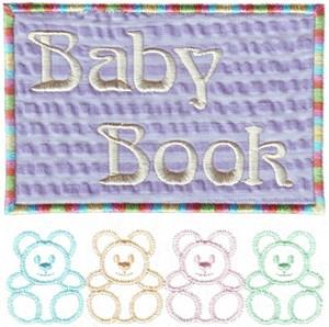 Baby Book Album Cover ( Applique )