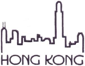 Skylines ( Hong Kong )