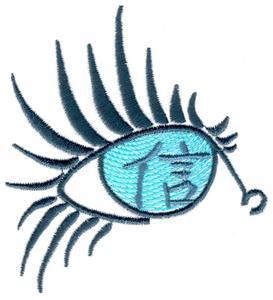 Eye ( Faith )
