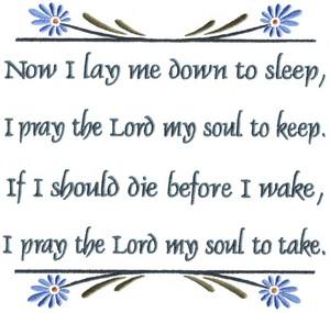 Children's Prayer A (Large Hoop)