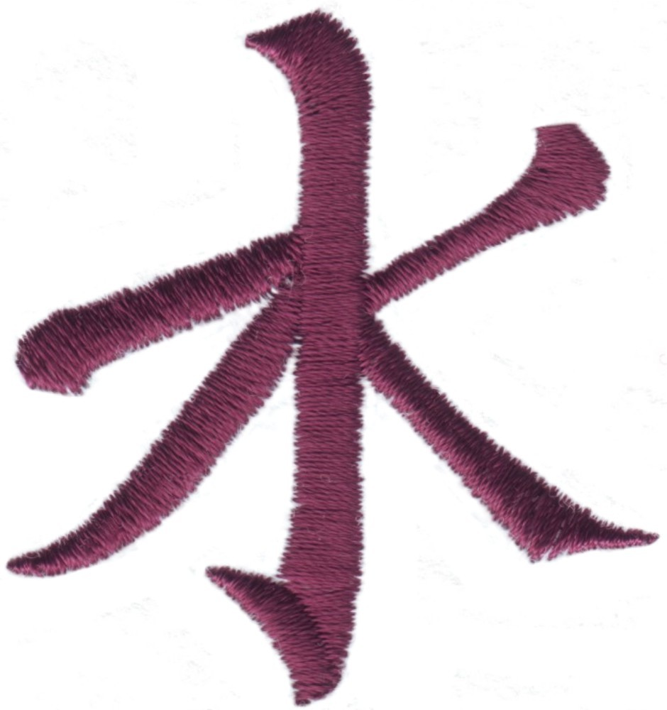 Confucianism symbol custom embroidery designs by stitchitize biocorpaavc Images