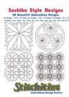 Sashiko Style Designs