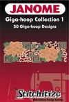 Janome Giga-Hoop Collection 1