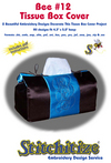 Bee #12 - Tissue Box Cover