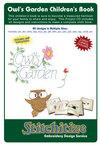 Owl's Garden -  Project CD