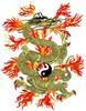 Yin Yang Fire Dragon (Large - SQ Hoop)