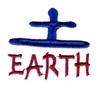 """Earth, large"""
