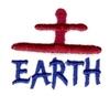 """Earth, small"""